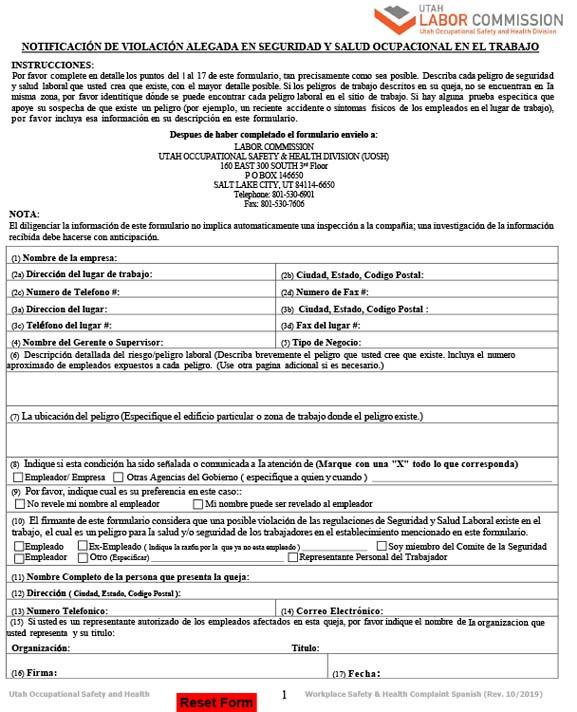 Spanish Complaint Form